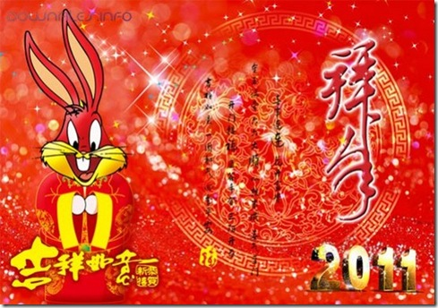 Wishing all Chinese relatives and friends, Happy Chinese New Year!
